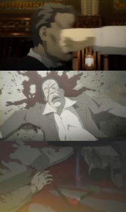 07皆殺し画像.jpg